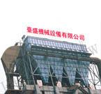 钢厂喷煤中央除尘器