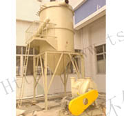 Central dust collector installation site
