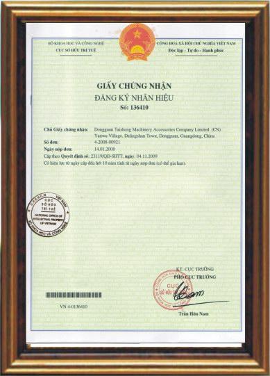 越南商標註冊證書