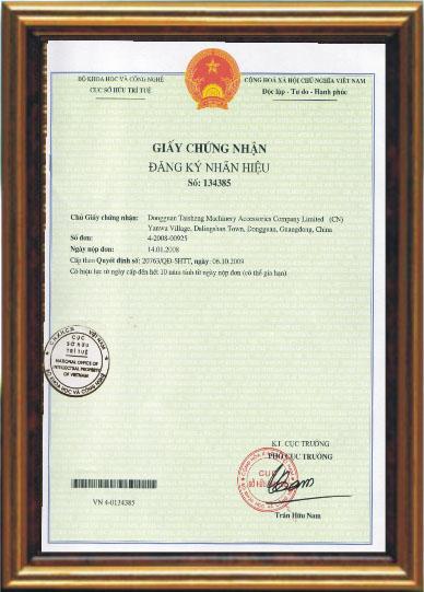 臺盛-越南商標註冊證書