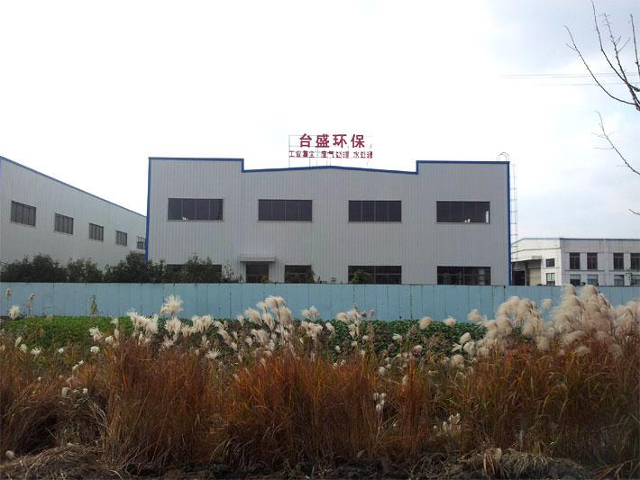 广东台盛环保科技有限公司昆山厂房