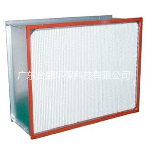 TS-HM耐湿温高效过滤器