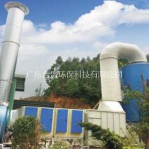 电镀厂废气净化工程